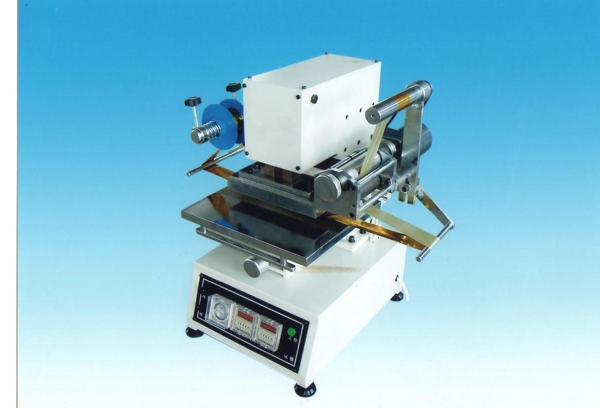 Motor-Drive Flat Hot Stamping Machine