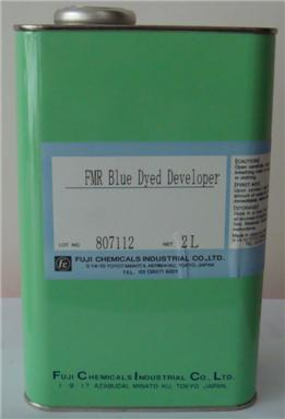 FMR Blue Dyed Developer
