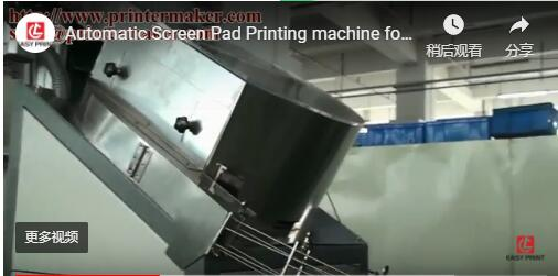 automatic Screen Pad Printing machine for caps sidewall and top (SCUV-16B)