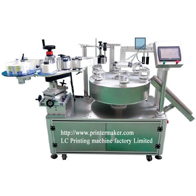 Automatic Four Sides Labeling Machine