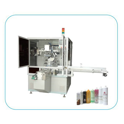 Automatic Hot Stamping Machine For Tubes