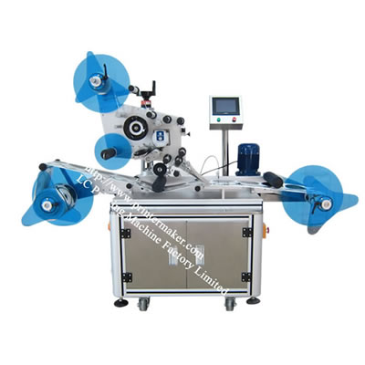 Automatic Labeling Machine For Rolling Materical