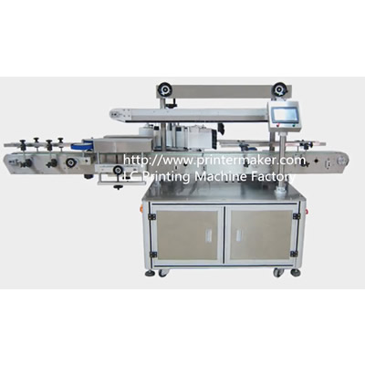 Automatic Labeling Machine for Bottles Side Wall