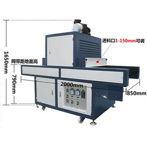 Flat UV Curing Machines on Plastic Box
