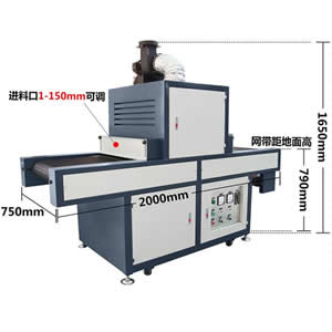Cabinet Door UV Curing Machine