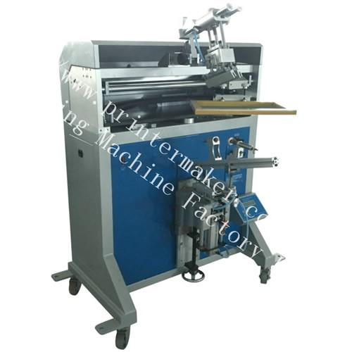 Cone Shape Jar Silk Screen Printing Machine