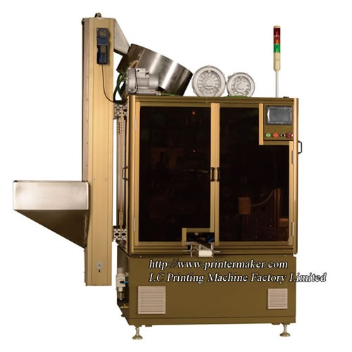 Cosmetic Jar Automatic Screen Printing Machine