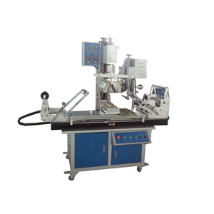 Extinguisher Heat Transfer Machine