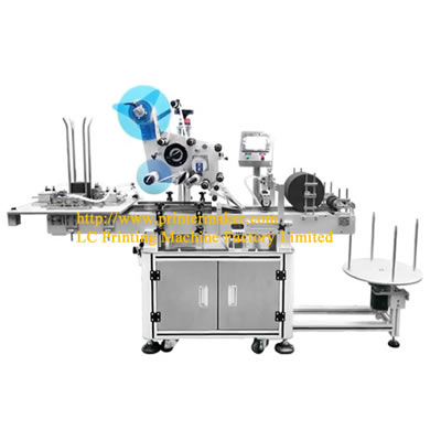 Grinding Wheel Automatic Labeling Machine