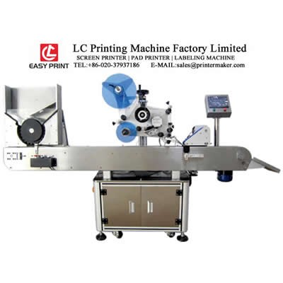 Horizontal Adhesive Automatic Labeling Machine