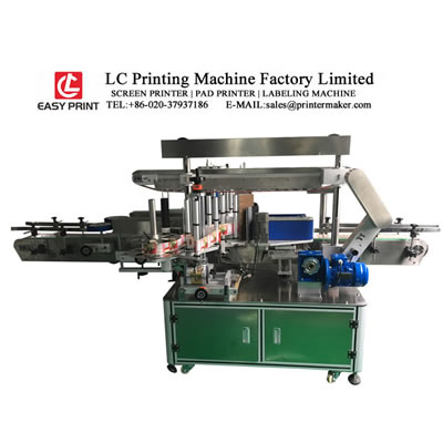 Multi Function Automatic Labeling Machine for Bottles