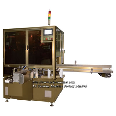 Plastic Cosmetic Tube Automatic Hot Stamping Machine