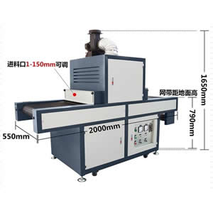 Advertising Sheet UV Curing Machine