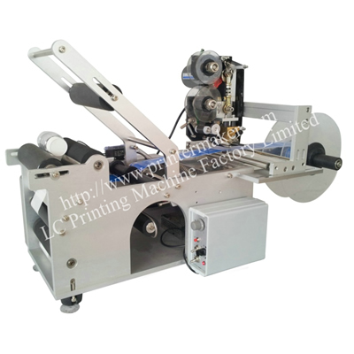 Round Bottle Labeling Machine With Coding Machine