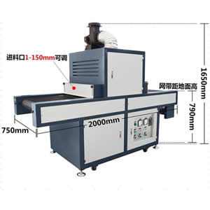 Acrylic Sheet Flat UV Curing Machine