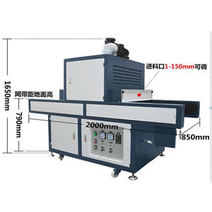 Glass Plates Flat UV Dryer