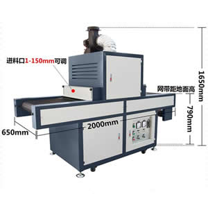 Paper cards UV Curing machine